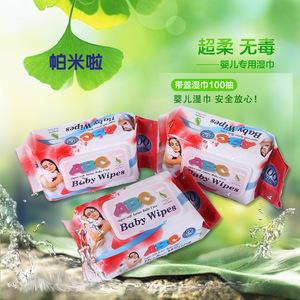 宝宝超柔软湿纸巾1包100抽婴童儿小孩子成人手口鼻脸通用带盖特价