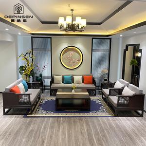 新中式沙發烏金木全實木簡約輕奢高端中國風禪意客廳布藝家具組合