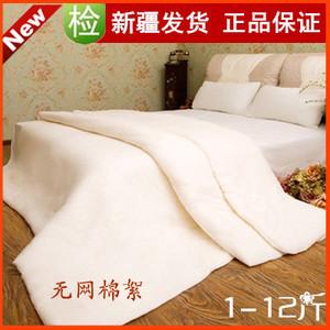 舒丝美 新疆棉被芯长绒棉花被春秋被冬被棉絮棉胎垫被褥子无网被