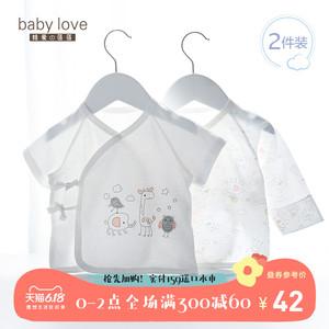 初生嬰兒衣服純棉夏季薄款0-3月寶寶新生兒和尚服短袖半背上衣2件