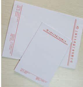 定制企业信纸便签 定做信签草稿纸 公司抬头纸红头纸免费设计logo