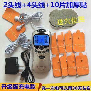 充電數碼經絡理療儀家用電子針灸脈沖理療儀頸椎按摩器多功能10貼