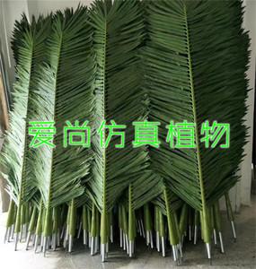 室内外仿真椰子树叶 人造椰子树叶假树叶 玻璃钢塑料椰子树叶子