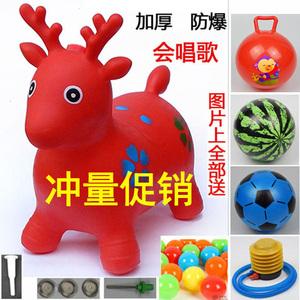 兒童玩具充氣跳跳馬坐騎加大加厚充氣馬馬坐騎騎馬小孩跳跳鹿小馬