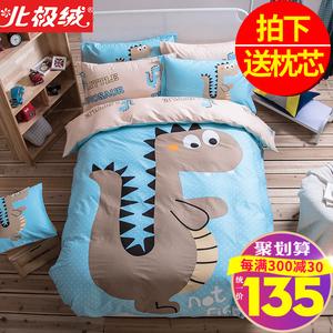 纯棉卡通四件套男孩全棉床单被套儿童三件套床笠床上用品夏季床品