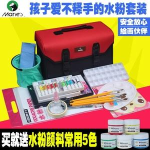 儿童水粉画工具