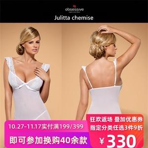 现货Obsessive 纯白网纱吊带超短睡裙蕾丝超薄杯有钢圈低腰丁字裤