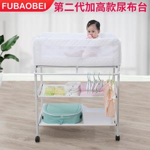 寶寶尿布臺收納洗澡按摩新生兒換衣撫觸臺多功能嬰兒便攜式護理臺