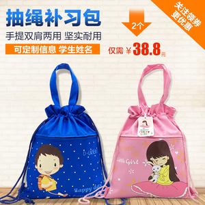 小學生補習袋補課包抽繩雙肩包補習包手提袋兒童學習袋培訓班書袋