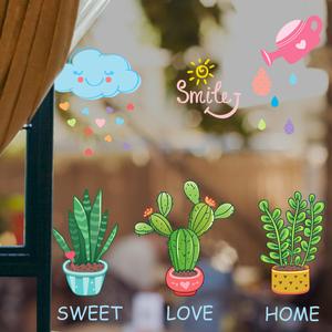 墙贴纸贴画幼儿园教室布置田园风清新植物花盆窗台玻璃门窗台装饰