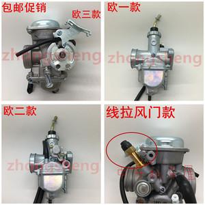 雅马哈化油器配件图片