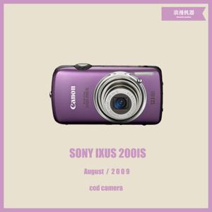 浪漫机器 Canon/佳能 DIGITAL IXUS 200 IS ccd相机 赵露思同款