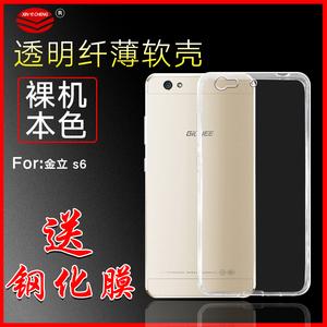 金立S6手机壳硅胶金立s6手机套?;ぬ譍N9010全包透明防摔软壳轻薄