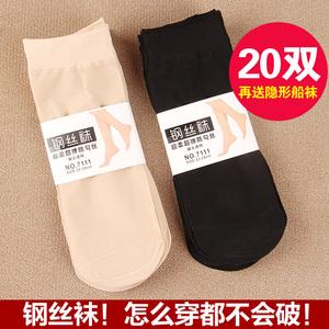 春秋丝袜短袜女士防勾丝钢丝袜黑色肉色超薄天鹅绒防滑短筒水晶丝