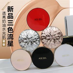 愛敬age20s氣墊持久粉底限量紅黑白粉盒13/21號色新款鉆石水粉霜