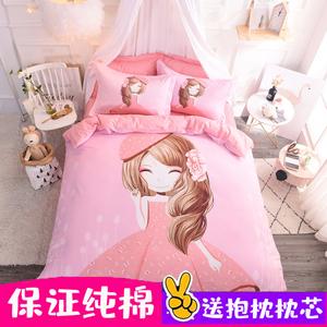 兒童四件套純棉女孩床上用品可愛女童全棉床笠三件套單人床單被套