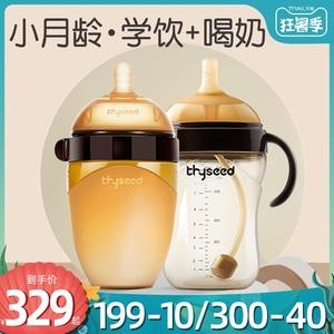 世喜鴨嘴學飲杯寶寶吸管式水杯奶瓶兩用兒童ppsu嬰兒防漏防嗆喝水