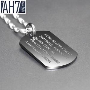 AH7军牌项链男士钛钢吊坠铭牌个性定制美国大兵身份牌情侣毛衣链
