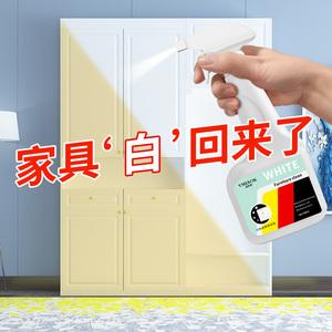 德国擦白色家具清洁剂去污去黄神器家居万能清洗柜子实木饰门橱柜