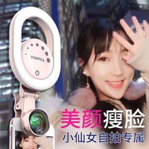 直播支架補光燈女外置高清廣角手機鏡頭通用單反微距嫩膚美顏瘦臉攝像頭蘋果7p網紅小型打光視頻自拍拍照神器