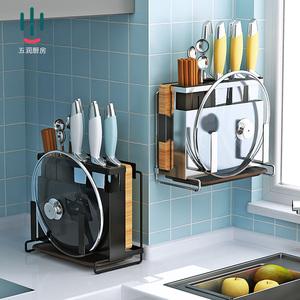 免打孔刀架廚房置物架壁挂式放菜刀架刀座一體鍋蓋架收納架菜板架