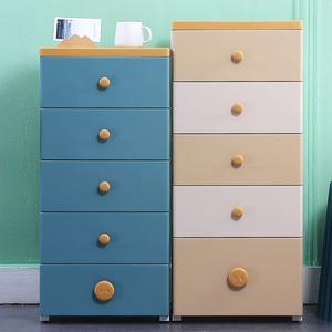 加高40cm寬加厚多層抽屜式收納柜家用玩具雜物塑料收納柜子整理箱