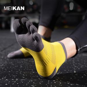 3双装MEIKAN户外徒步男士纯棉袜透气马拉松跑步五指防滑运动袜子