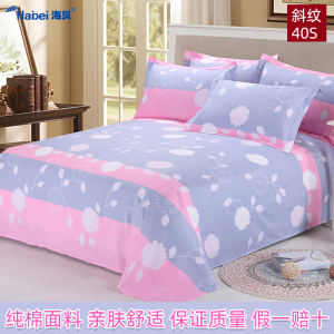 加厚100%純棉床單單件全棉1.5米1.8 2米雙人單人1.2學生宿舍被單