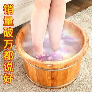 香柏木足浴桶木質泡腳木桶家用實木保溫洗腳盆不插電過小腳小木盆
