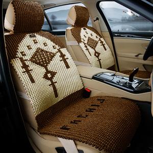 纯手工编织宝骏730别克GL8四季通用汽车坐垫套夏季冰丝垫单片凉垫