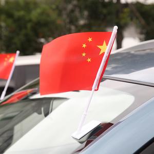 車載國旗小紅旗車用車外外置車頂車飾裝飾車內飾紅星驕傲裝扮尾翼