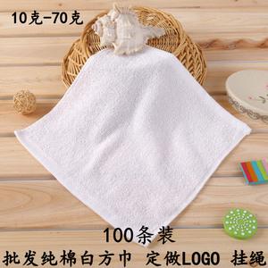 純棉純白色小方巾酒店毛巾正方形四方一次性擦嘴全棉洗手擦臉擦手