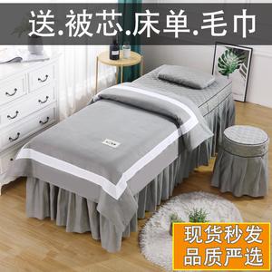歐式美容床罩四件套簡約按摩美體美容院專用床罩床單定做特價包郵
