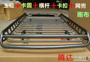 越野車SUV改裝專用車頂架通用行李框汽車行李架車頂框車頂架頂筐