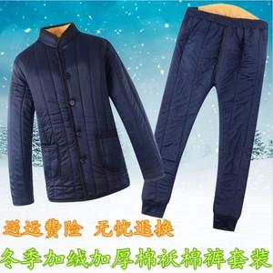 中老年棉袄棉裤套装