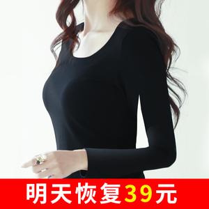 黑色T恤女裝2021春季新款潮打底衫內搭長袖秋緊身秋衣純棉上衣服