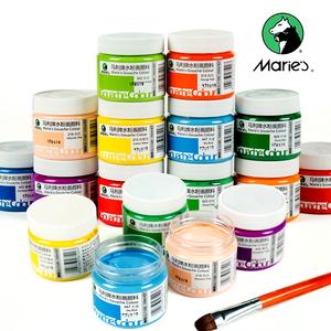 马利水粉颜料100ml幼儿园学生用美术颜料儿童水粉颜料套装G1100
