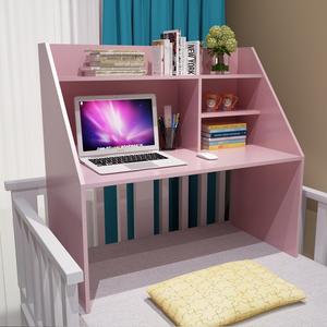 包郵大學生宿舍桌子懶人床上筆記本電腦桌創意書桌寢室簡約組裝桌