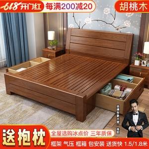 胡桃木實木床中式現代簡約雙人床高箱床婚床1.5m主臥儲物床1.8米