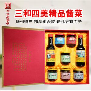 【揚州特產】三和四美醬菜 下飯菜 咸菜 精品大禮盒 送禮佳品