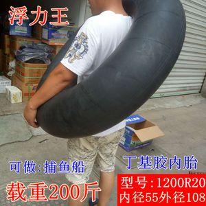 丁基膠汽車輪胎內胎 成人男女游泳圈 救生圈 兒童腋下圈 捕魚船