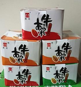 东旺顶牛素牛筋辣条整盒35g*20包 经典麻辣休闲零食 湖南特产包邮