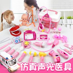 医生玩具套装仿真声光听诊器男孩北美女孩儿童打针过家家医药箱