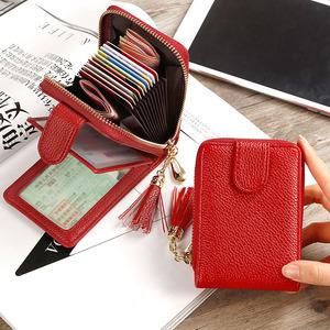 驾驶证皮套卡包女式二合一体零钱包驾照机动车行驶证多功能卡片包