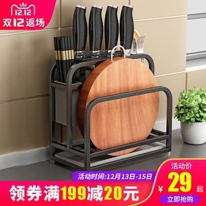 不鏽鋼刀架刀座家居廚房用品家用大全砧板菜刀菜板刀具置物架收納