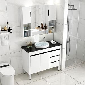 浴室柜組合衛生間小戶型洗臉盆落地式現代簡約臺盆柜洗手池洗漱臺