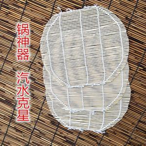 蒸鍋蒸盤竹簾蒸片籠屜墊蒸籠墊餐墊家用圓形蒸鍋軟竹篦子壽司餐墊