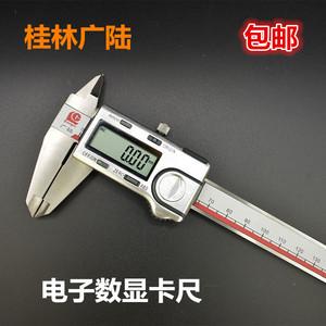 桂林广陆 电子数显游标卡尺 0-100 150 200 300 500 600 1000mm