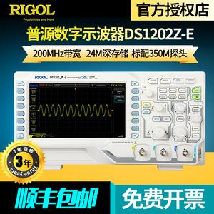 普源RIGOL 數字存儲示波器200M雙通道模擬顯波器DS1202Z-E
