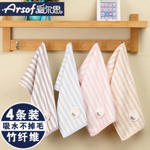 【4條裝】兒童小孩毛巾竹纖維純棉家用柔軟吸水專用洗臉巾長方形